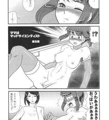 Hentai urethral insertion Urethra Insertion