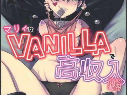 marnie wa vanilla de koushuunyuu cover