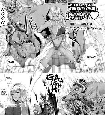 shoukanshi no otsutome the duty of a summoner cover