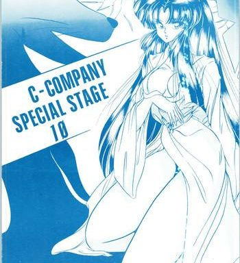 c company special stage 10 cover 1