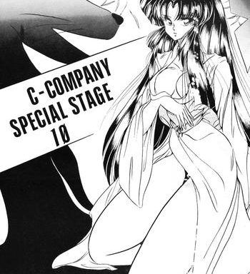 c company special stage 10 cover