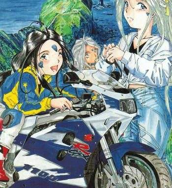jiyuu tamashii cover