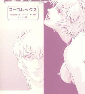 mi shusei kamitsuki suplex cover