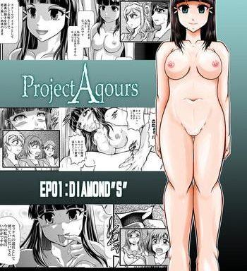 projectaqours ep01 diamond s cover
