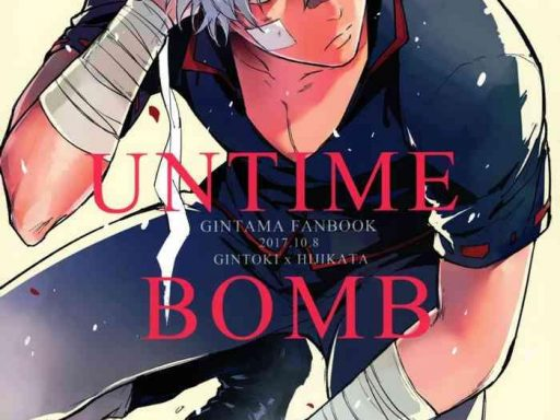 untime bomb cover