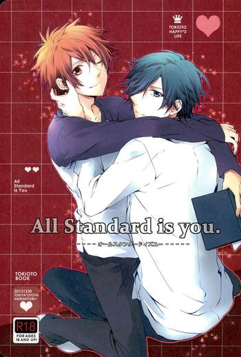 all standard is you cover