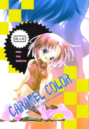 caramel color cover