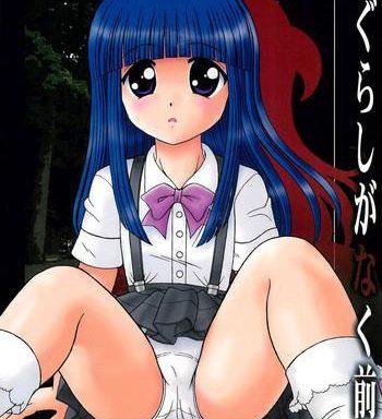 higurashi ga naku mae ni cover