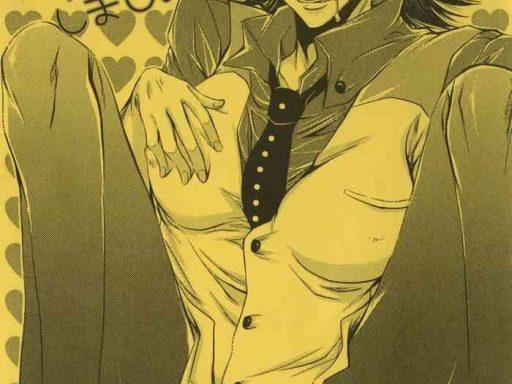 kotetsu oba san to omorashi play shimasho cover