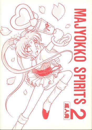 majyokko spirits 2 cover