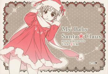 my baby santa claus cover