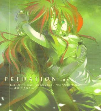 predation cover