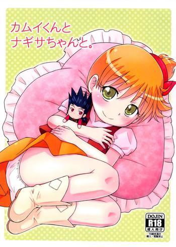 puniket 27 tori no ya mashikodori kamui kun to nagisa chan to cardfight vanguard cover