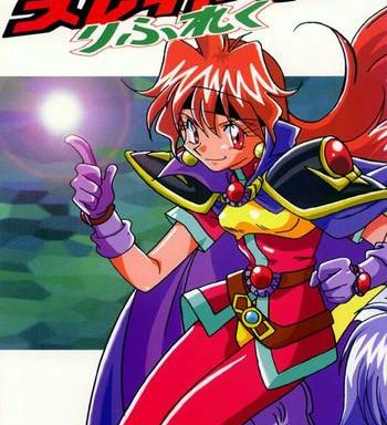 slayers reflect cover