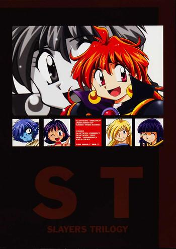 slayers trilogy cover