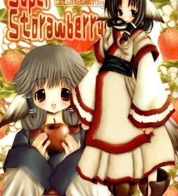 super storawberry cover