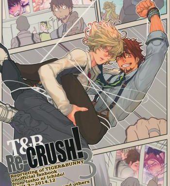 t b re crush 3 cover