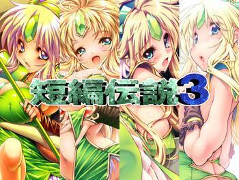 tanpen densetsu 3 cover