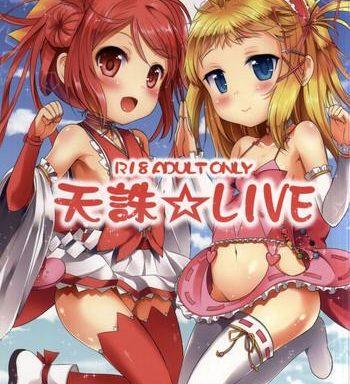 tenchuu live cover