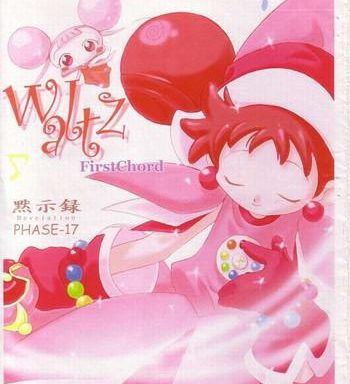 waltz firstchord cover