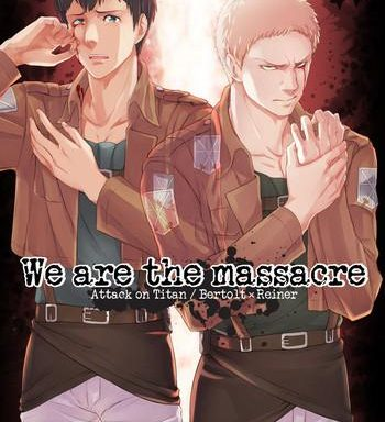 we are the massacre cover