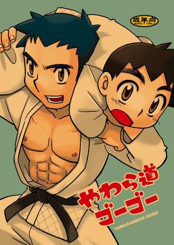 yawaramichi gogo cover